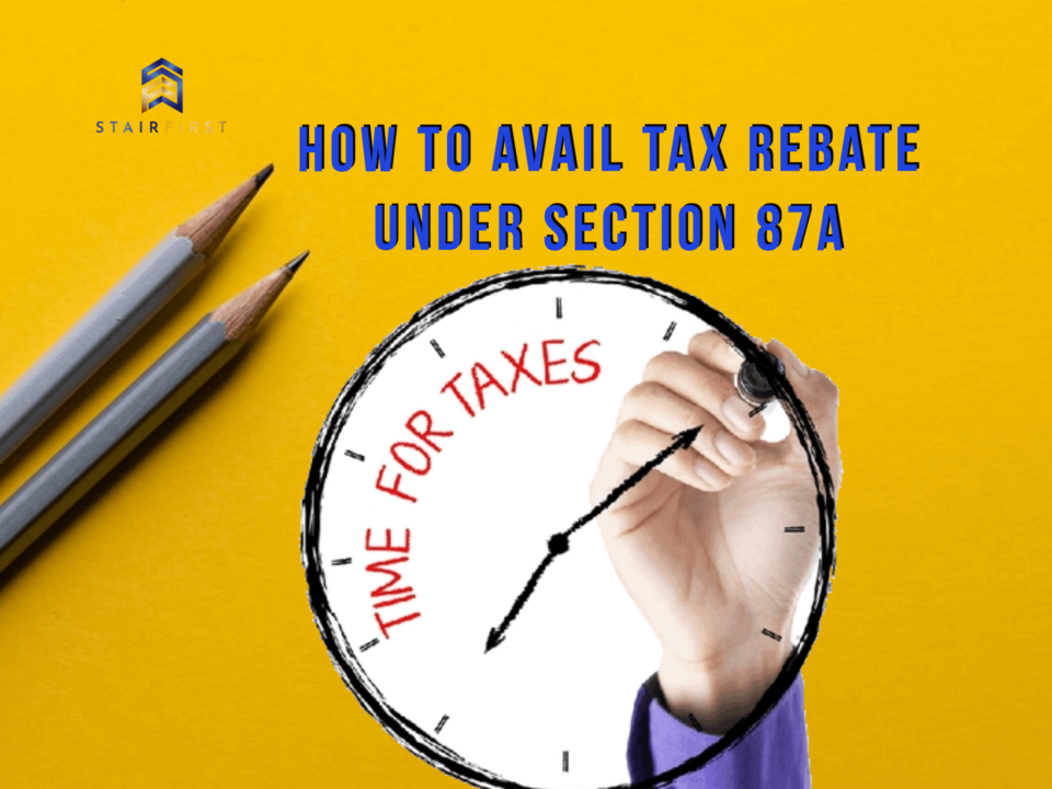 rebate under section 87A of Income tax Act